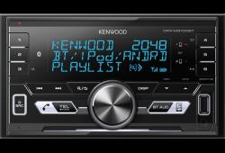 2-DIN мултимедиен плейър Kenwood DPX-M3100BT