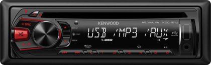Kenwood KDC-161URY