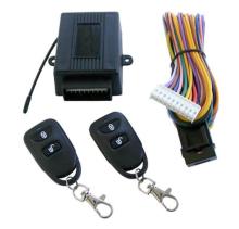 Bene-102 - Модул за дистанционно управление на централно заключване